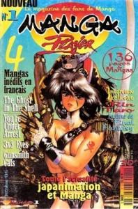 Magazine Manga Player n°1