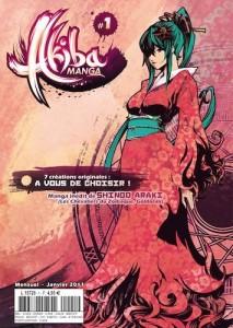Akiba Manga chez Ankama Presse / Ankama Editions