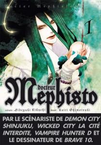 Docteur Mephisto Tome 01 - Tonkam