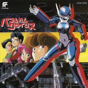 Bubblegum Crisis - Original Soundtrack 1 : Ongaku Hen