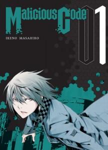 Malicious Code T.01 - Komikku