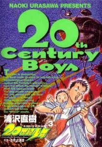 20th Century Boys 03