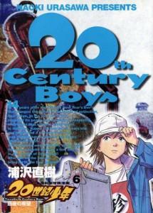 20th Century Boys 06