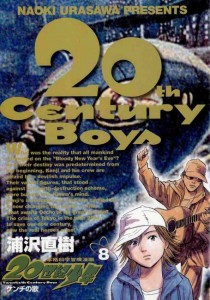 20th Century Boys 08
