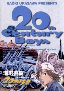 20th Century Boys 09