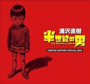 Naoki Urasawa : Half Century Man CD Box