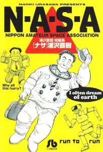 N.A.S.A. - Naoki URASAWA