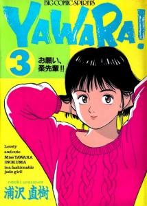 Yawara 03
