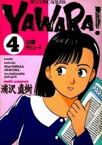 Yawara 04