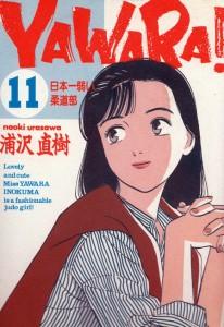 Yawara 11