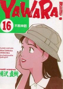 Yawara 16