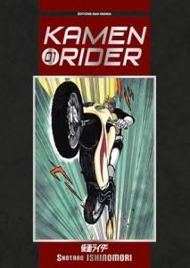 Kamen Rider T.01