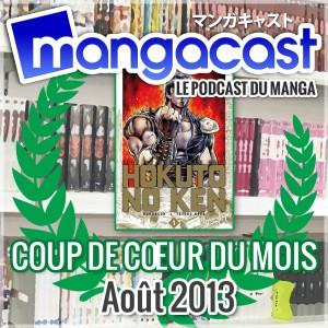 Coup de Coeur du Mois : Août 2013