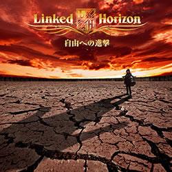 Guren no Yumiya CD