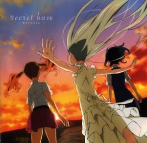 Secret Base ~Kimi ga Kureta Mono~ (10 years after ver.)