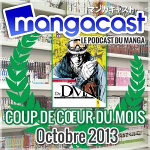 Coup de Coeur du Mois : Octobre 2013