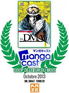 Coup de Coeur d'Octobre 2013 : Dr. DMAT 01