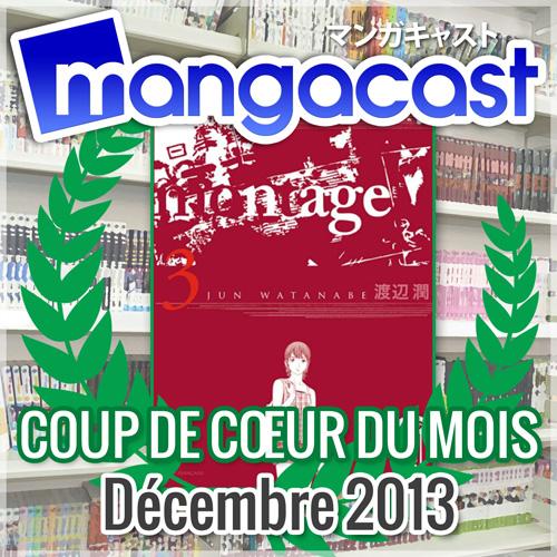 Coup de Coeur du Mois de Décembre 2013 : Montage - Tome 03