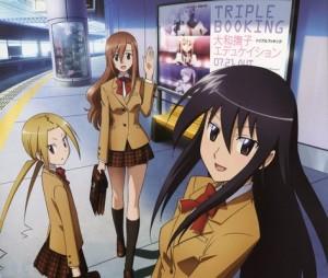 Yamato Nadeshiko Education
