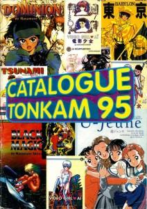 Catalogue Tonkam de l'année 1995