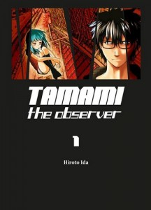 Tamami the Observer - Tome 01