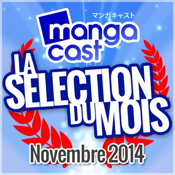 La Sélection Manga du Mois : Novembre 2014