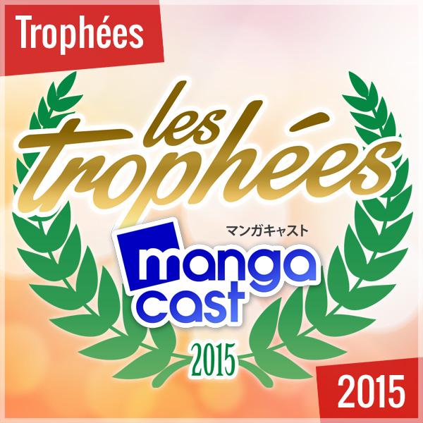 Les Trophées Mangacast 2015 : votez pour le manga de l'année !