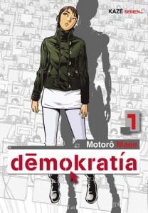 Démokratia - Tome 01