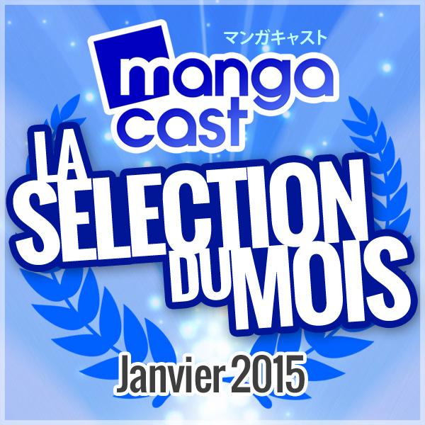 La Sélection Manga du Mois : Janvier 2015