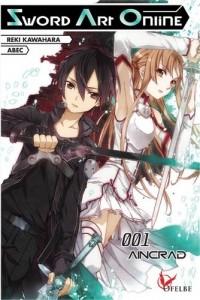 Sword Art Online - Roman 01