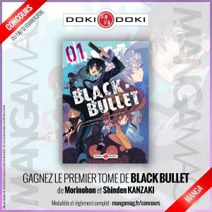 [Concours] Gagnez le manga Black Bullet avec Doki-Doki