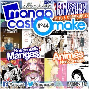 Mangacast Omake 44