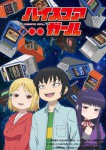Affiche de l'anime de Hi Score Girl sur Netflix
