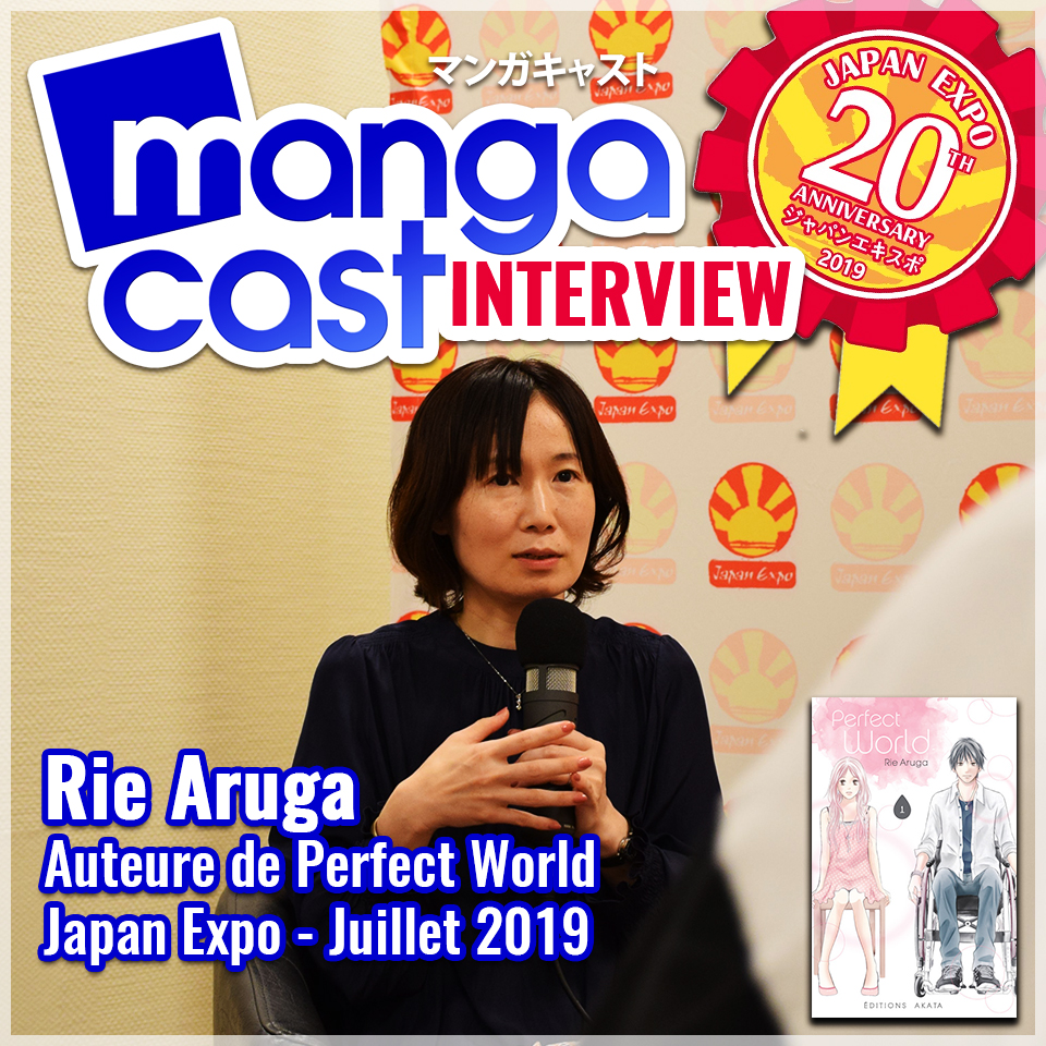 Interview de Rie ARUGA