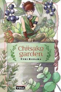 Chiisako Garden