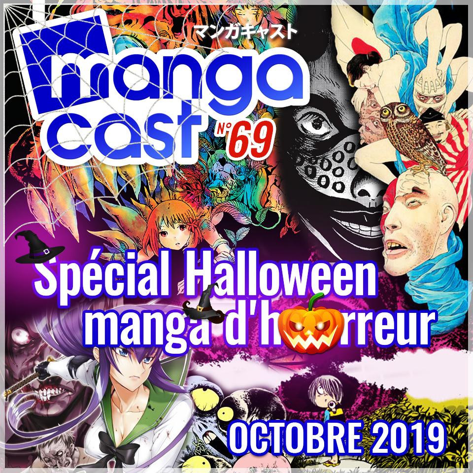 Mangacast 69