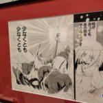 Expo Shaman King