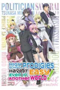 Affiche de High school prodigies have it easy even in another world