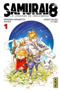 Tome 1 de Samourai 8 - La légende de Hachimaruden chez Kana