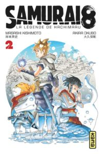 Tome 2 de Samourai 8 - La légende de Hachimaruden chez Kana