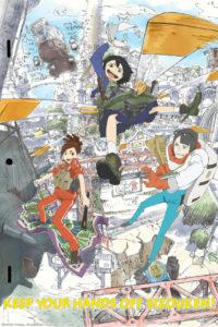 Affiche de l'anime Keep your hands off eizouken sur Crunchyroll