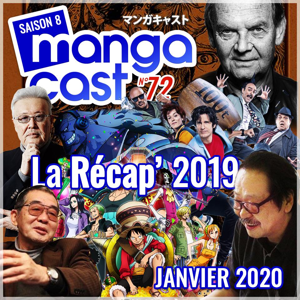 Image de UNE de la Recap'2019