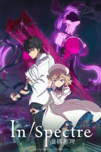 Affiche de l'anime In/Spectre chez Crunchyroll