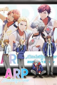 Affiche de l'anime ARP Backstage Pass chez Crunchyroll