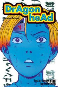 Couverture du tome 1 de Dragon Head