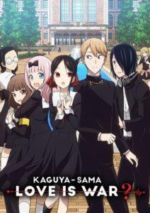 Affiche de la seconde saison de l'anime Kaguya-Sama love is war sur Wakanim