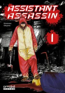 Couverture du tome 1 de Assistant Assassin chez Omake Manga