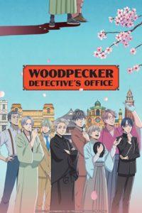 Affiche de la série Woodpecker Detective's Office sur Crunchyroll
