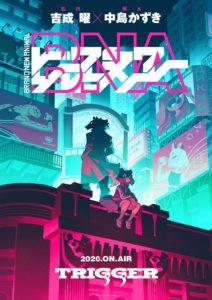 Affiche de l'anime BNA chez Netlfix