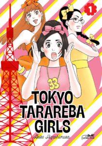Couverture du tome 1 de Tokyo tarareba girls chez Le Lézard noir